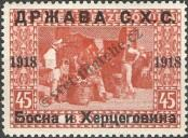 Stamp Yugoslavia Catalog number: 8