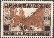 Stamp Yugoslavia Catalog number: 11