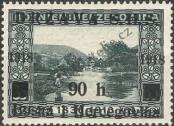 Stamp Yugoslavia Catalog number: 12