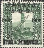 Stamp Yugoslavia Catalog number: 13