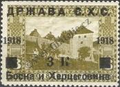 Stamp Yugoslavia Catalog number: 14