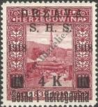 Stamp Yugoslavia Catalog number: 15