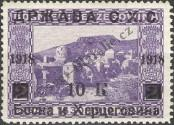 Stamp Yugoslavia Catalog number: 16