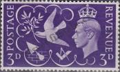 Stamp Great Britain Catalog number: 232