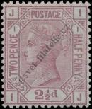 Stamp Great Britain Catalog number: 40