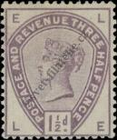 Stamp Great Britain Catalog number: 73