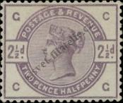 Stamp Great Britain Catalog number: 75