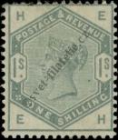 Stamp Great Britain Catalog number: 81