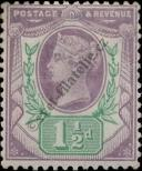 Stamp Great Britain Catalog number: 87
