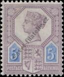 Stamp Great Britain Catalog number: 93