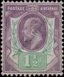 Stamp Great Britain Catalog number: 105/A