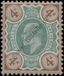 Stamp Great Britain Catalog number: 109/A