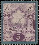 Stamp Iran Catalog number: 40