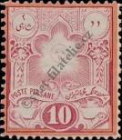 Stamp Iran Catalog number: 41