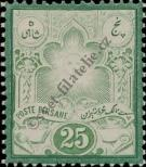 Stamp Iran Catalog number: 42