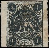 Stamp Iran Catalog number: 5