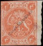 Stamp Iran Catalog number: 7