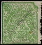 Stamp Iran Catalog number: 8