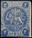 Stamp Iran Catalog number: 10