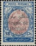 Stamp Iran Catalog number: 524