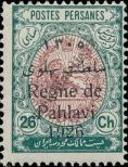 Stamp Iran Catalog number: 526