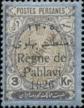 Stamp Iran Catalog number: 528