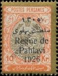 Stamp Iran Catalog number: 531