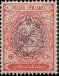 Stamp Iran Catalog number: 291