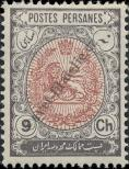 Stamp Iran Catalog number: 292
