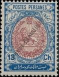 Stamp Iran Catalog number: 294