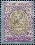 Stamp Iran Catalog number: 295