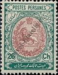Stamp Iran Catalog number: 296
