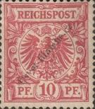 Stamp German Empire Catalog number: 47