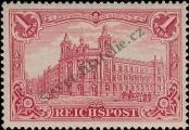 Stamp German Empire Catalog number: 63