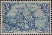 Stamp German Empire Catalog number: 64