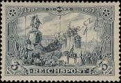 Stamp German Empire Catalog number: 65