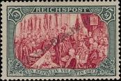 Stamp German Empire Catalog number: 66