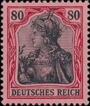Stamp German Empire Catalog number: 93