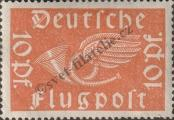 Stamp German Empire Catalog number: 111
