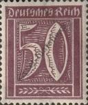 Stamp German Empire Catalog number: 183