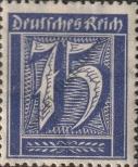 Stamp German Empire Catalog number: 185