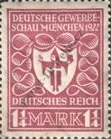 Stamp German Empire Catalog number: 199