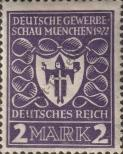 Stamp German Empire Catalog number: 200