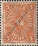Stamp German Empire Catalog number: 205