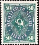Stamp German Empire Catalog number: 209