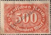 Stamp German Empire Catalog number: 223