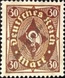 Stamp German Empire Catalog number: 231