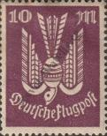 Stamp German Empire Catalog number: 235