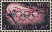 Stamp North Yemen Catalog number: 200/A