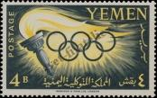 Stamp North Yemen Catalog number: 201/A